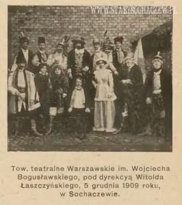 wiat-1919_logo