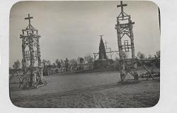 Cmentarz wojskowy pod Sochaczewem